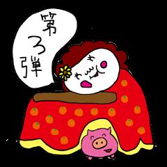 ブニーちゃんのダイエット3