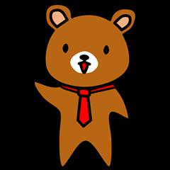 [LINEスタンプ] 赤ネクタイの似合うくま (1)