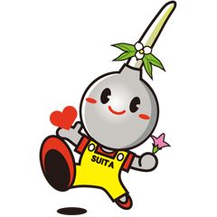 すいたん (吹田市イメージキャラクター) 1