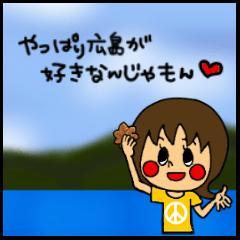 やっぱり好きじゃけぇ☆広島弁!!