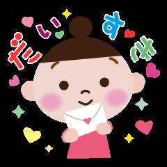 おだんごたまちゃん【いっぱいハート編】
