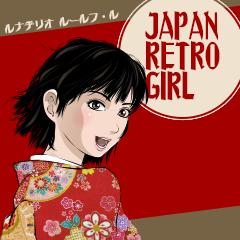 JapanRetroGirl