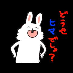 うざいウサギが煽ってくるスタンプ