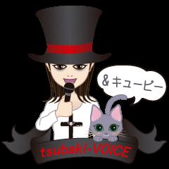 tsubaki-VOICE & キューピー