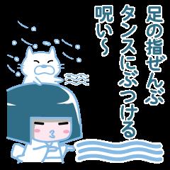 夏季限定!!かわいく仕返す雪女の呪い