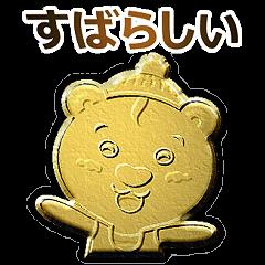 ゴールデンラッキークマ