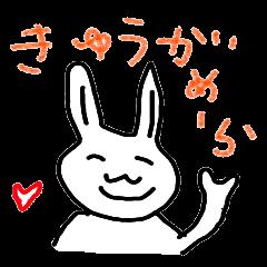トクノシマノウサギ