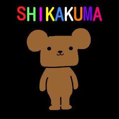 SHIKAKUMA