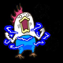 秋田弁わすれんぼうのトリ