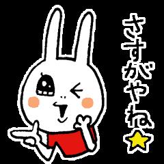 宮崎弁うさぎ 2