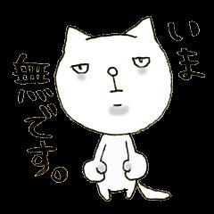 悪役ネコの山田さん