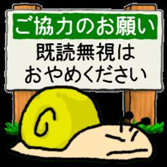 [LINEスタンプ] 看板型!かたつむりのスタンプ