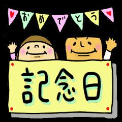 [LINEスタンプ] 偉いよおかーさん!夫婦編 (1)