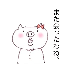 気まぐれブー子3