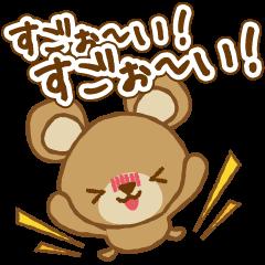 ほめるスタンプ【クマウサギパンダネコ】