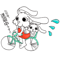 子育て奮闘ウサギの日常