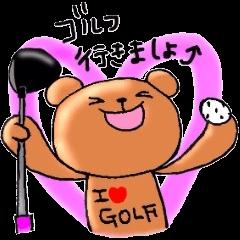 大好きゴルフ!!
