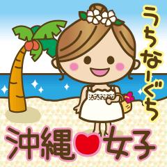 [LINEスタンプ] Girls方言だよっ♡沖縄女子 (1)