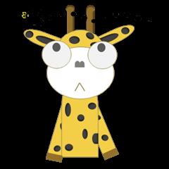Big eyes giraffe LULU