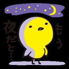 ヒヨスケ 2