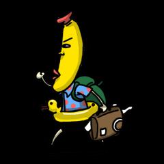 Banana Sung