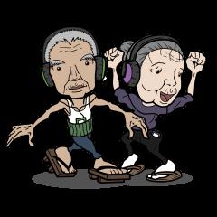 踊るじいちゃん&ばあちゃん