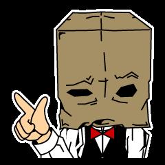 [LINEスタンプ] 紙袋紳士 (1)