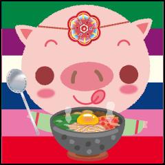 子豚のテジ子 - お手軽韓国語スタンプ