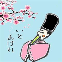 独身貴族・宮麿(ミヤマロ)が行く!Part2