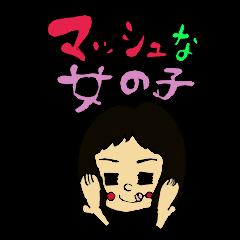 喜怒哀楽(きどあいらく)な女の子