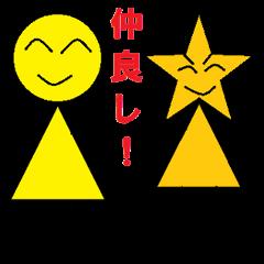 流れ星妖精ファイニー