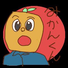 みかんくん(多良見)