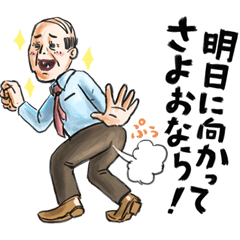 窓際の山田さん