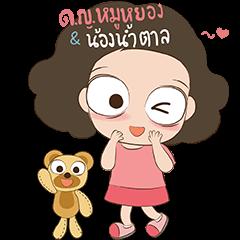 Mooyong & Namtan