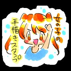 女の子の手描きスタンプ