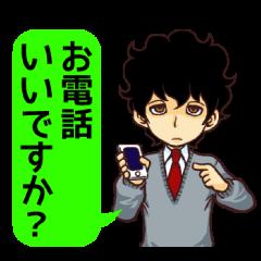俺の日常2~敬語編~