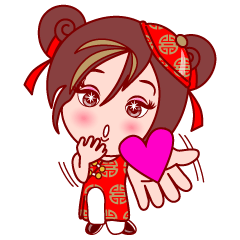 Gigi Happy Asian Day (EN)
