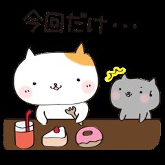 ネコのダイエットスタンプ