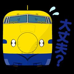 電車deスタンプ