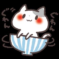 お茶碗こにゃんこ
