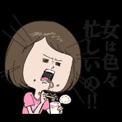 笑子さん2
