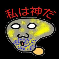 キモコくんのじゃんけんDX