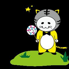 Tiger ☆ MOFU