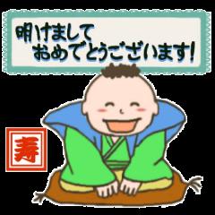 Mr. モヒカン(3)…冬