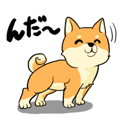 山形庄内弁の犬
