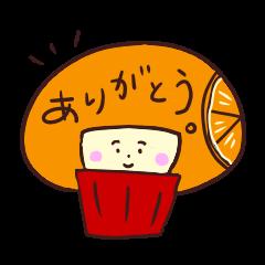 マフィンちゃん