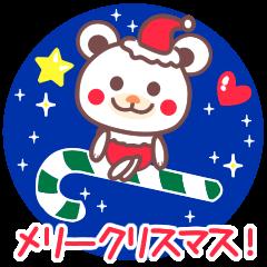 メリークリスマス&あけましておめでとう 2