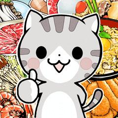 ごはん献立食べ物料理スタンプ 2