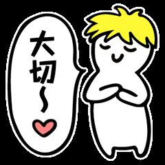 ひとことBoy ~日常会話編 Part1~