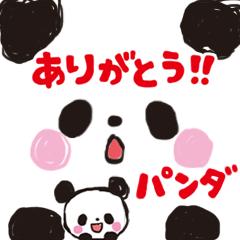 パンダでありがとう3
